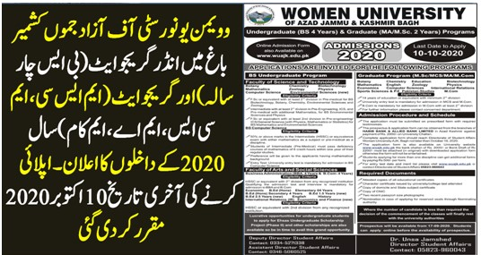 Admission of Undergraduate (BS four year) and Graduate (MSc, MCS, MA, M.Com) year 2020 at Women's University of Azad Jammu and Kashmir Bagh has been announced