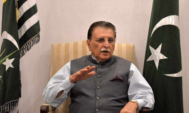 Law being amended to protect land ownership in AJK