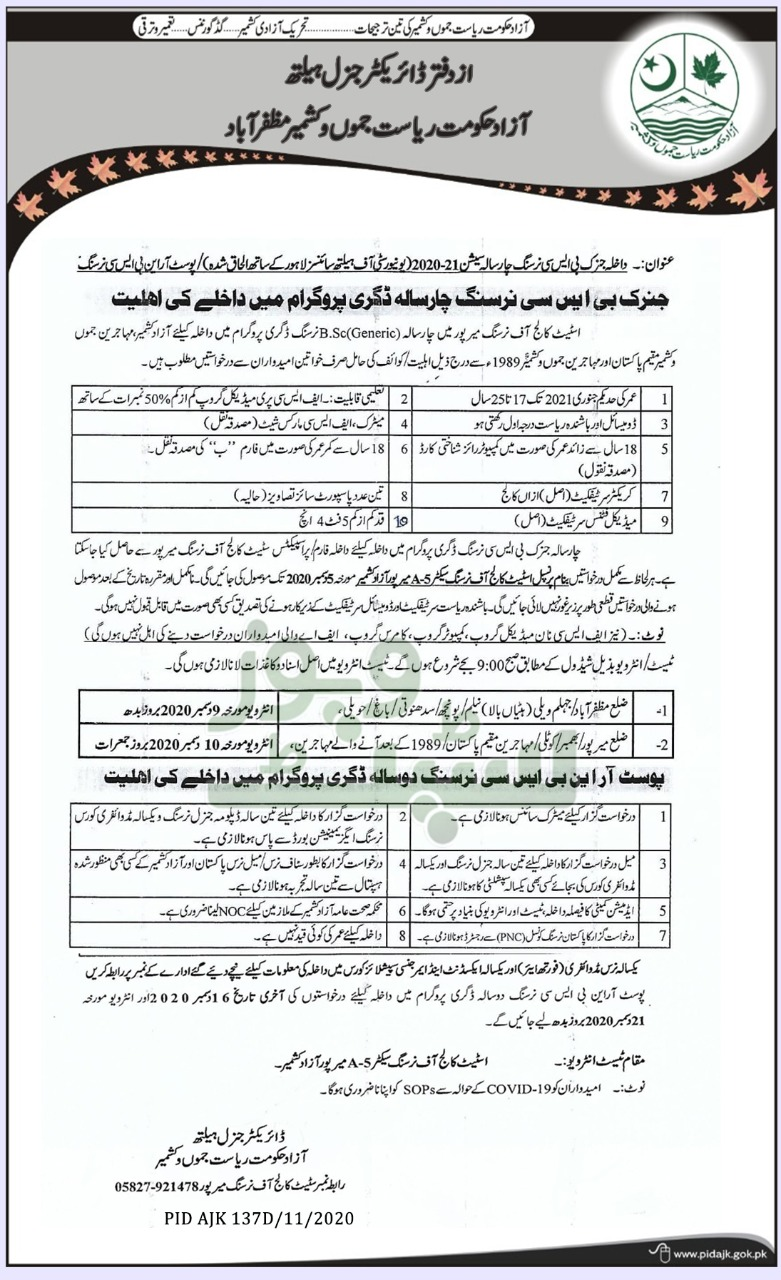 AJK Health Department has announced admissions in two and four year degree programs in Nursing College Mirpur