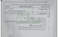 District Headquarters Hospital Bagh calls for applications for vacancies
