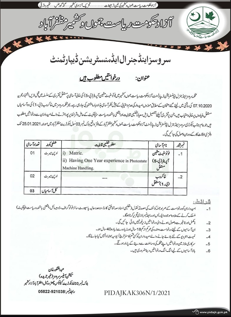 Applications are invited for the vacant post in AJK Services and General Administration Department.