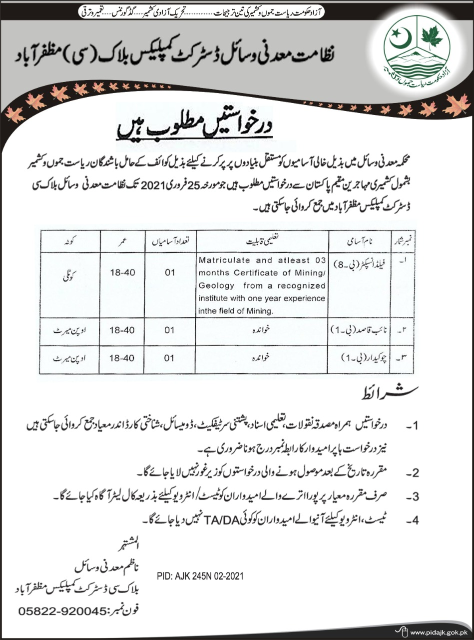 Department of Mineral Resources has invited applications from eligible persons for appointments to vacant posts