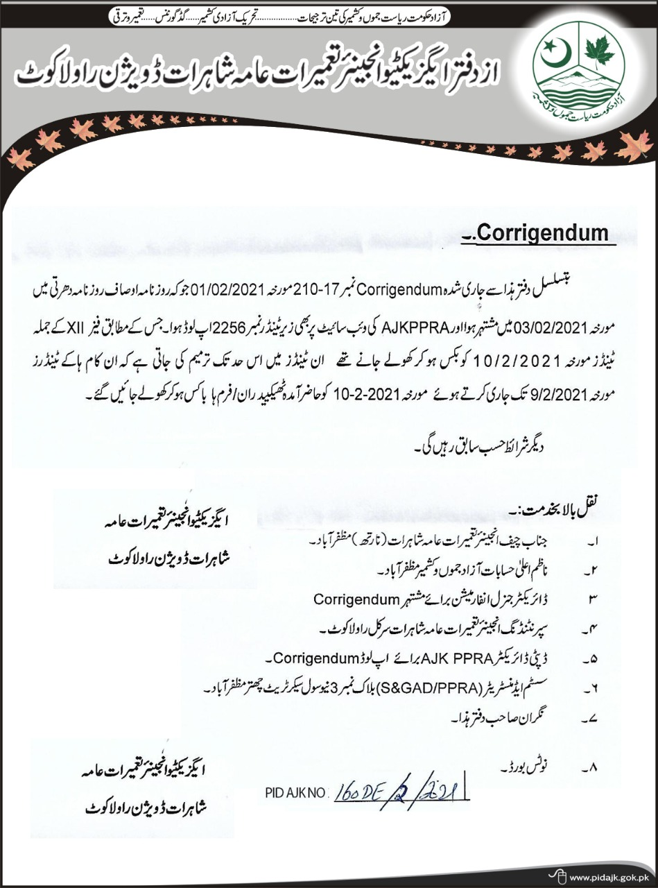 Executive Engineer Public Works Highways Division Rawalakot announces new opening date for revised tender