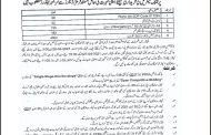 Azad Kashmir Revenue Department has issued tender notice for purchase of printing material for printing of forms