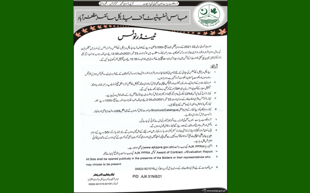 Abbas Institute of Medical Sciences, Muzaffarabad invites sealed tenders from stable registered firms and dealers for procurement of Medical Surgical Equipments and Instruments.